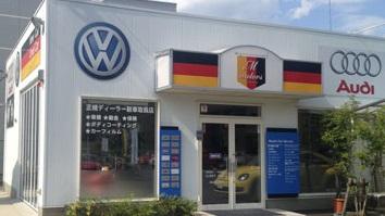 栃木で中古車を販売しているエムモータースで外車に挑戦!